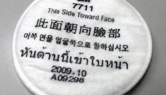 3M N95 Filter 7711